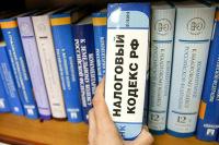 В Совфеде одобрили закон о налогообложении контролируемых иностранных компаний