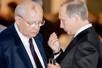 Историю современной России в школах будут учить два года