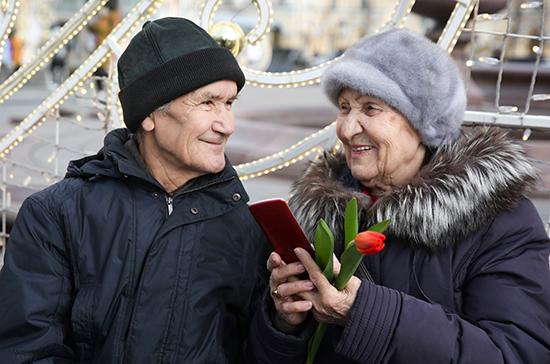 Какие изменения ждут пенсионеров с 1 января 2021 года
