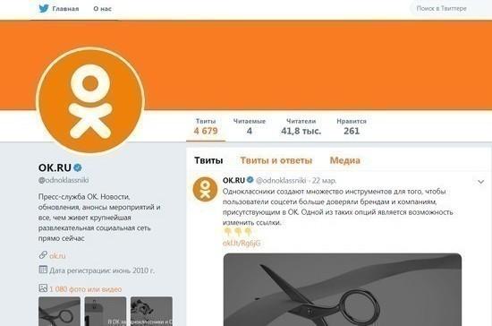 «Одноклассники» запустили тематические ленты фотографий