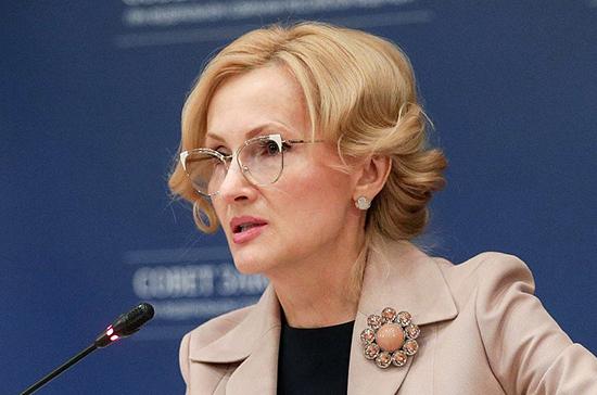 Яровая предложила ужесточить уголовную ответственность за реабилитацию нацизма в Интернете
