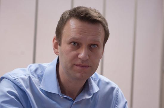 Берлин назвал условие для передачи данных по Навальному