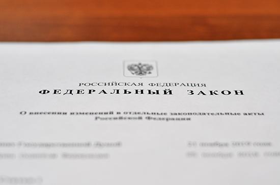 Кабмин одобрил поправки к проекту федерального бюджета на 2021-2023 годы