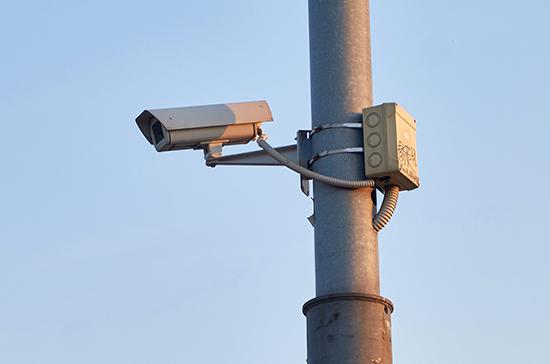Вкабмине неподдержали введение наказания занарушение ГОСТ поустановке дорожных камер