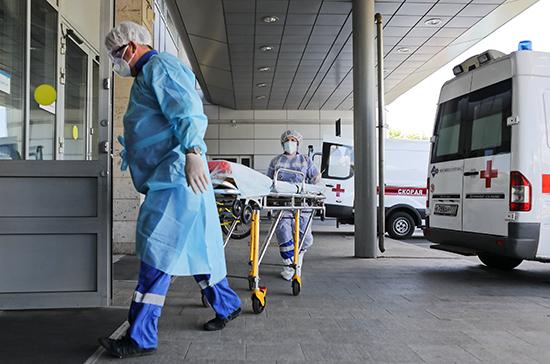 В Москве за сутки госпитализировали 1 175 зараженных коронавирусом