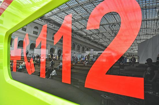 Оперативные службы можно будет вызвать по номеру «112»