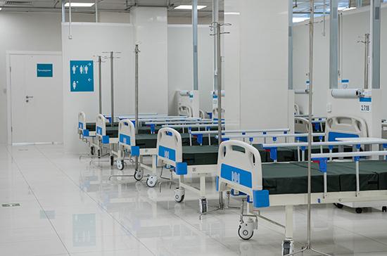 В России занято 82% коек для больных коронавирусом