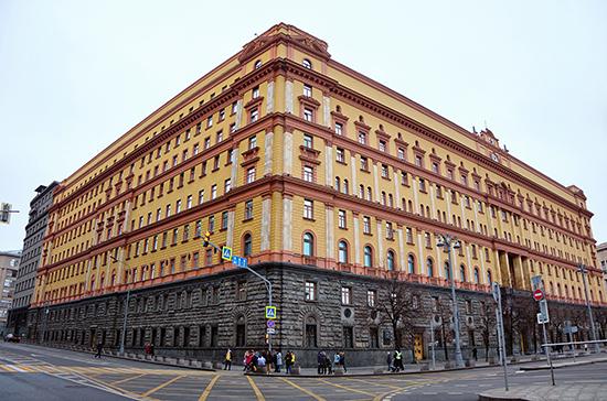 Президент будет консультироваться с сенаторами при назначении глав ФСБ и разведки