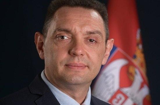 Глава МВД Сербии поздравил российских полицейских с профессиональным праздником