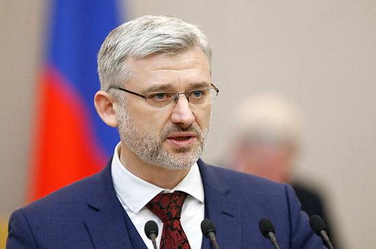 Президент освободил Дитриха от должности министра транспорта