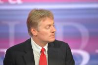 В Кремле объяснили отставки в Правительстве