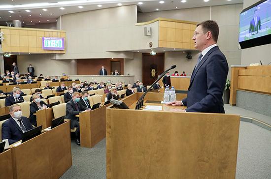 Новак назвал задачи, которые он намерен решать на посту вице-премьера