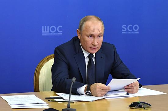 Путин: Московская декларация ШОС содержит оценки обстановки в мире