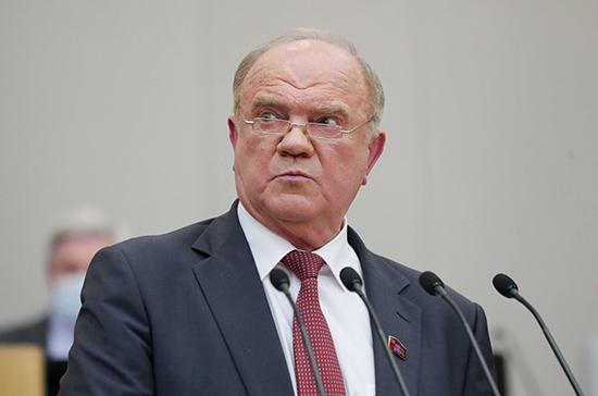 Зюганов надеется, что Новак реализует пожелания КПРФ