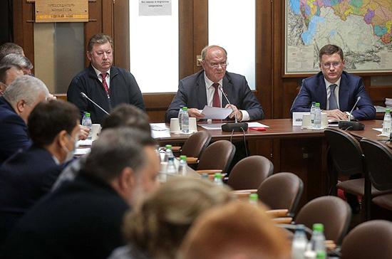 КПРФ воздержится от голосования за новых министров