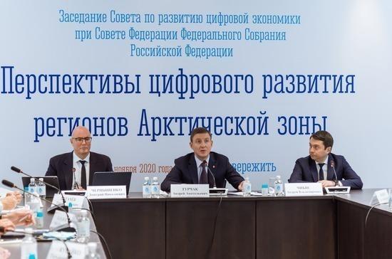 Турчак и Чернышенко торжественно открыли Центр управления регионом в Мурманске