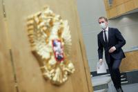 Госдума утвердила нового главу Минприроды