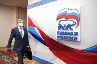«Единая Россия» поддержит кандидатуры пяти министров и вице-премьера