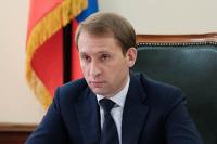 Александр Козлов возглавил Минприроды