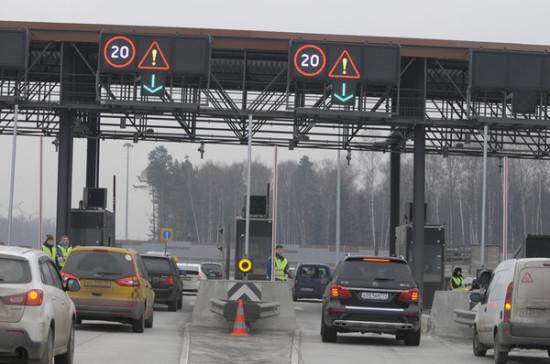 Штрафы за проезд по платным дорогам зачислят в Федеральный дорожный фонд