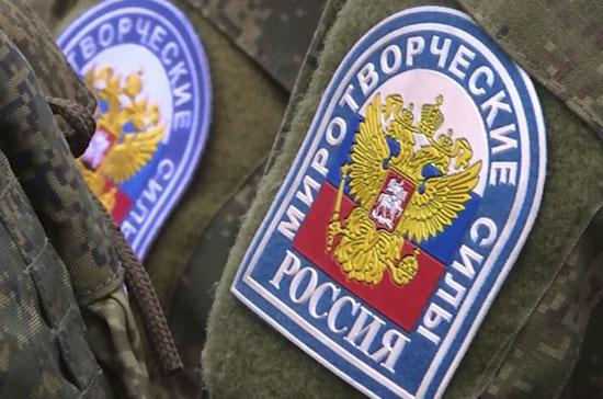 Российские миротворцы направились в район операции в Карабахе