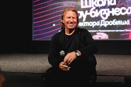 Продюсера Виктора Дробыша госпитализировали с коронавирусом