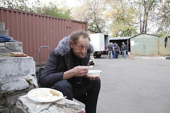 В России предложили создать институт уполномоченного по правам бездомных