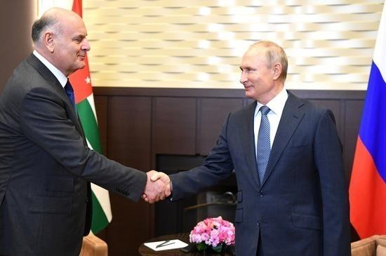 Аслан Бжания пригласил Владимира Путина посетить Абхазию