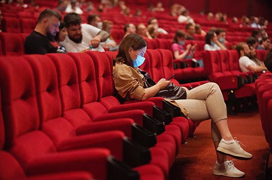 Минкультуры предлагает выделить на поддержку кинотеатров 4,2 млрд рублей