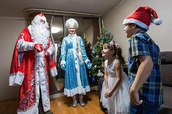 Врачи предложили отказаться от приглашения Деда Мороза домой