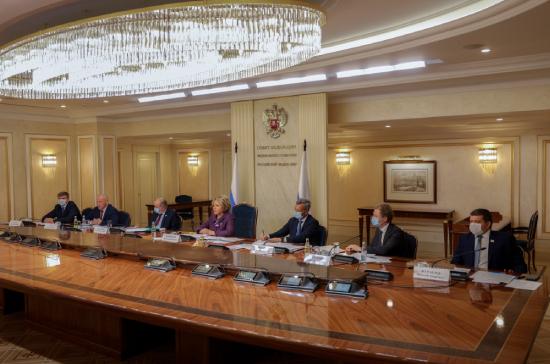 Матвиенко: народное бюджетирование может повысить доверие между государством и обществом
