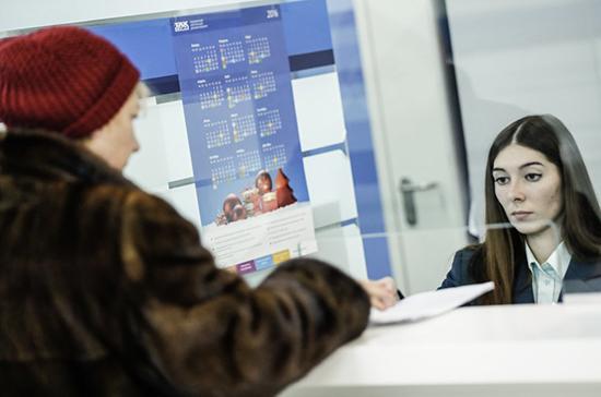В России государственным институтам доверяют больше, чем людям