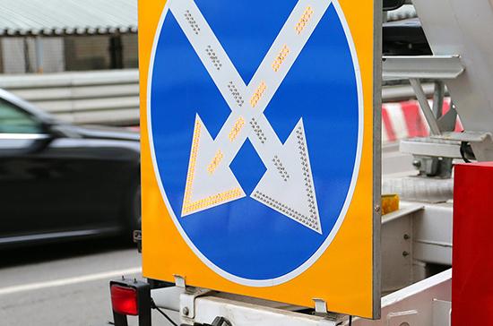Власти назвали предварительные версии прорыва теплотрассы в Дзержинском