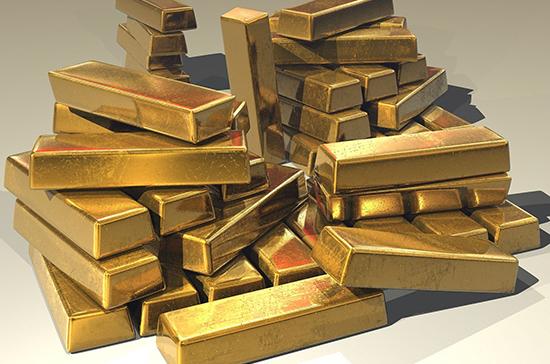 Минфин хочет размещать средства фонда благосостояния в золоте