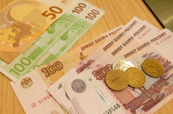 Комитет Госдумы призвал ЦБ сохранить специнструменты рефинансирования на 3-5 лет