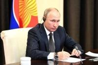 Путин предложил странам АТР принять заявление по борьбе с COVID-19