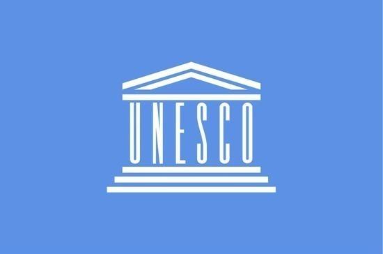 ЮНЕСКО исполнилось 75 лет