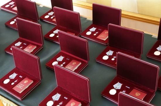 Американские ветераны получили медали Ушакова