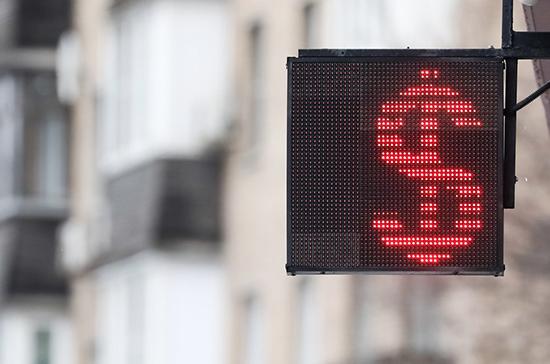 Центробанк понизил курс доллара на 17 ноября до 76,92 рубля