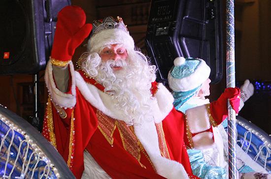 Поздравить Деда Мороза с Днем рождения можно в соцсетях