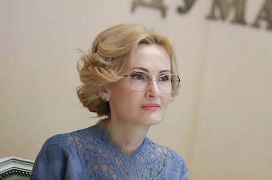 Яровая: российский парламент ориентирован на открытое гуманитарное сотрудничество
