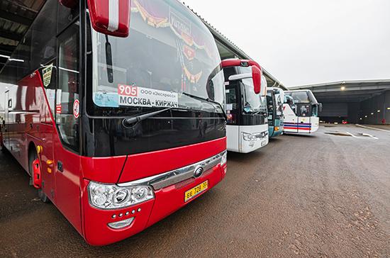 Кабмин предлагает создать карты международных автобусных маршрутов