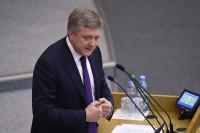 Депутат предложил запретить митинги у зданий экстренных служб