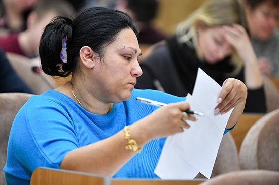 Сложность экзамена для мигрантов предлагают связать с целью прибытия в Россию