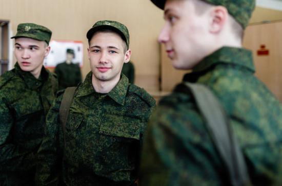 В Госдуму внесен законопроект о проверке отсрочек от военной службы