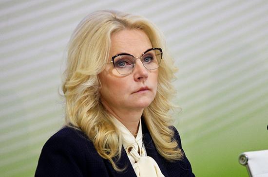 Масочный режим введён во всех регионах, заявила Голикова
