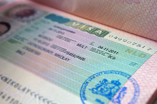 Иностранным туристам облегчат получение российских виз
