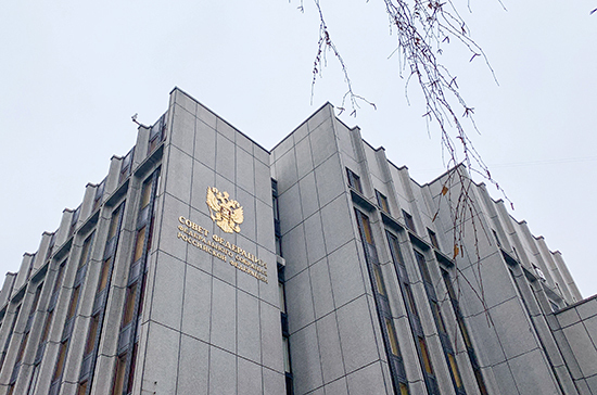 Совет Федерации сможет прекращать полномочия судей по представлению президента