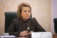 Матвиенко предложила разработать законопроект о туристическом сборе