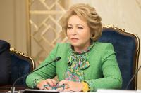 Матвиенко поддержала законопроект о федеральной территории «Сириус»